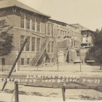 Alamitos School